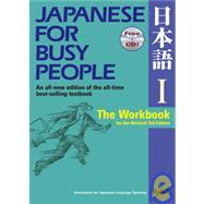 Japanese for Busy People Kana...,AJALT,9784770030375