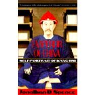 Emperor of China by SPENCE, JONATHAN D., 9780679720744