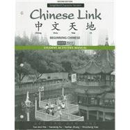 Student Activities Manual for Chinese Link Beginning Chinese, Simplified Character Version, Level 1/Part 2 by Wu, Sue-mei; Yu, Yueming; Zhang, Yanhui; Tian, Weizhong, 9780205741236