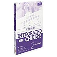 Integrated Chinese, Workbook,...,Liu, Yuehua; Yao, Tao-Chung;...,9781622911424