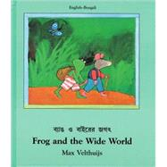 Frog and the Wide World...,Unknown,9781840591958