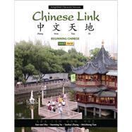 Chinese Link Beginning...,Wu, Sue-mei; Yu, Yueming;...,9780205691968