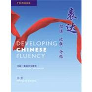 Developing Chinese Fluency by Zhang, Phyllis, 9781111342227