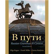 V Puti,Kagan, Olga; Miller, Frank;...,9780130282804