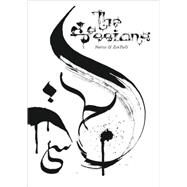 The Sessions,Native,9788888493220