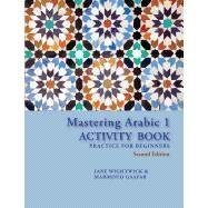 Mastering Arabic 1,Wightwick, Jane; Gaafar,...,9780781813396