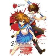 Higurashi When They Cry: Atonement Arc, Vol. 3 by Ryukishi07; Suzuragi, Karin, 9780316123877