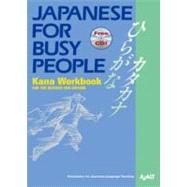 Japanese for Busy People Kana...,Unknown,9781568364018