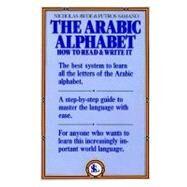 The Arabic Alphabet,Awde, N.,9780818404306