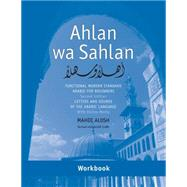 Ahlan Wa Sahlan- Letters and...,