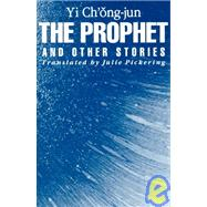 The Prophet and Other Stories by Yi, Chong-Jun; Pickering, Julie, 9781885445018