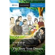 The Sixty Year Dream: Mandarin Companion Graded Readers Level 1 (Chinese Edition) by Renjun Yang (Adapter), Washington Irving (Author), 9781941875049