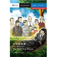 The Sixty Year Dream: Mandarin Companion Graded Readers Level 1, Traditional Character Edition (Chinese Edition) by Renjun Yang (Adapter), Washington Irving (Author), 9781941875179