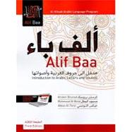 Alif Baa: Introduction to...,Brustad, Kristen; Al-Batal,...,9781589016323
