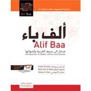 Alif Baa,Brustad, Kristen; Al-Batal,...,9781589016446