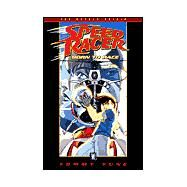 Speed Racer: Born to Race by Yune,Tommy, 9781563896491