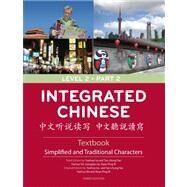 Integrated Chinese Level 2...,Liu, Yuehua; Yao, Tao-Chung;...,9780887276880