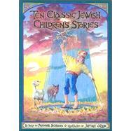 Ten Classic Jewish Children's...,Schram, Peninnah,9780943706887