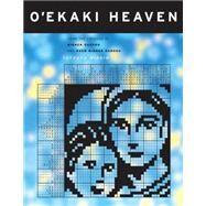 O'Ekaki Heaven,NISHIO, TETSUYA,9781934287484