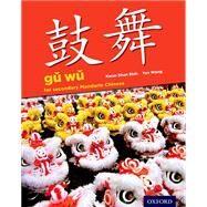 Gu Wu for Secondary Chinese...,Shih, Kwun Shun; Wang, Yan,9780198408321