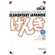 Genki 1: An Integrated Course in Elementary Japanese 1 by Banno, Eri, 9784789009638