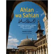 Ahlan Wa Sahlan,Alosh, Mahdi; Clark, Allen...,9780300219890